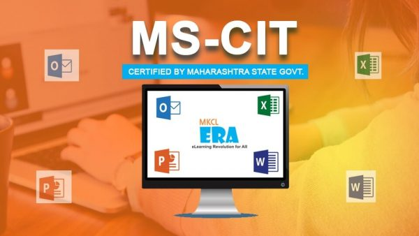 MS-CIT MKCL
