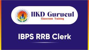 IBPS RRB Assistant